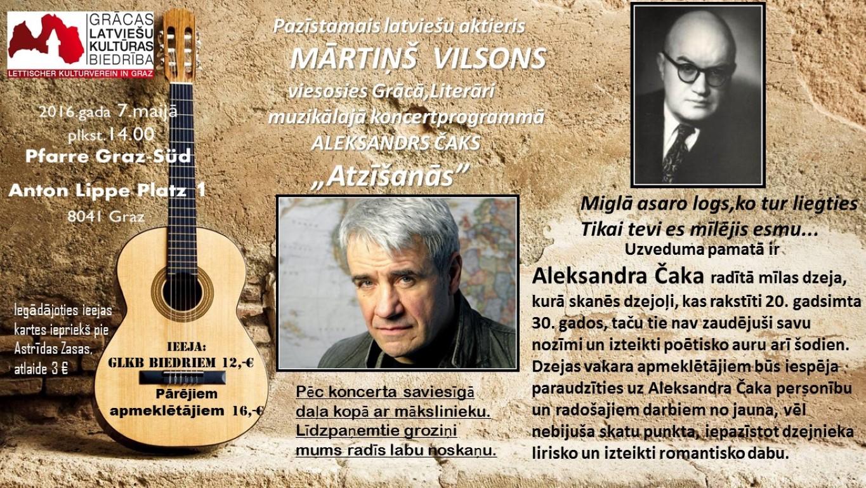 M.Vilumsons